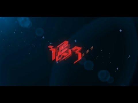 張惠妹 A-Mei - 渴了 Parched (官方完整版MV)