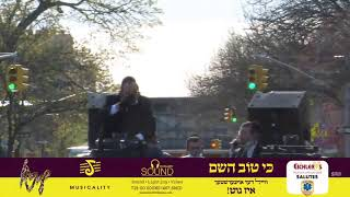LIVE MUSIC TRUCK on the streets of BORO PARK