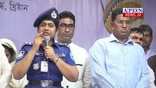 Gazipur News || গাজীপুরে লালন মেলায়  পুলিশ সুপার শামসুন্নাহার পি পি এম ।