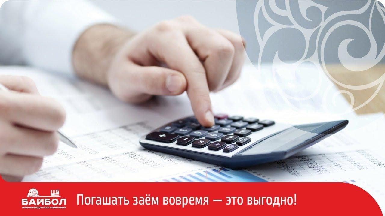 кредит без справок о доходах в ульяновске