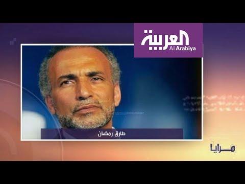 مرايا | الإخوان .. شبكة دولية كبرى  - 08:53-2018 / 11 / 7