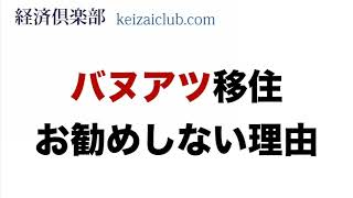 経済倶楽部はこちらをクリック http://keizaiclub.com/ キャピタルゲイ...