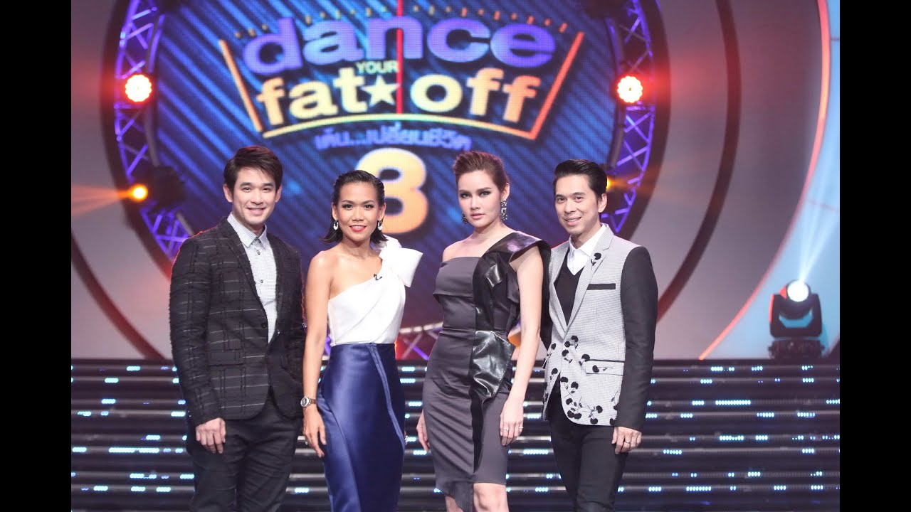 Dance The Fat Off 13