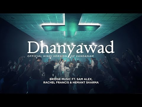 Dhanyawad | Hindi Worship Song - 4K | Bridge Music ft. Sam Alex, Rachel Francis & Hemant Sharma