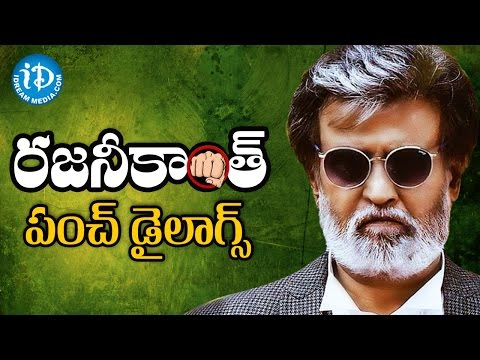 Rajinikanth Punch Dialogues || All Time Hit Telugu Punch Dialogues || Volume 01 |Rajinikanth| Telugu