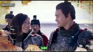 ai ru shui zhong yue ost ม หลาน จอมท พหญ งโลกไม ล ม ซ บแปลไทย lyric