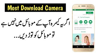 Best New Outstanding Camera App For Android 2018,best new camera app 2018    You Should Try
