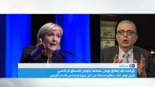 د. خطار أبو دياب: قد تحصل مفاجآت في الانتخابات الرئاسية الفرنسية