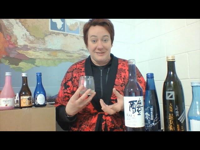 Sake Sessions: Ozeki Junmai Rai