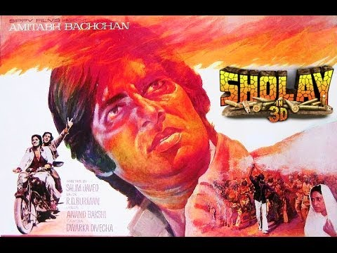 Sholay In 3D Official Trailer - Hitting...