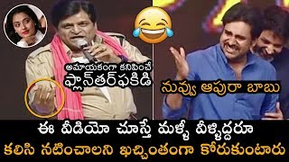 HILARIOUS COMEDY : Ali Most Funny Comments On Pawan Kalyan | News Buzz