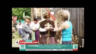 Сьемки сериала Виталька в Парке Киевская Русь