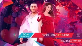 vuclip جديد - ديويتو رومانسي تامر حسنى واليسا - | Duet Tamer Ft Elissa