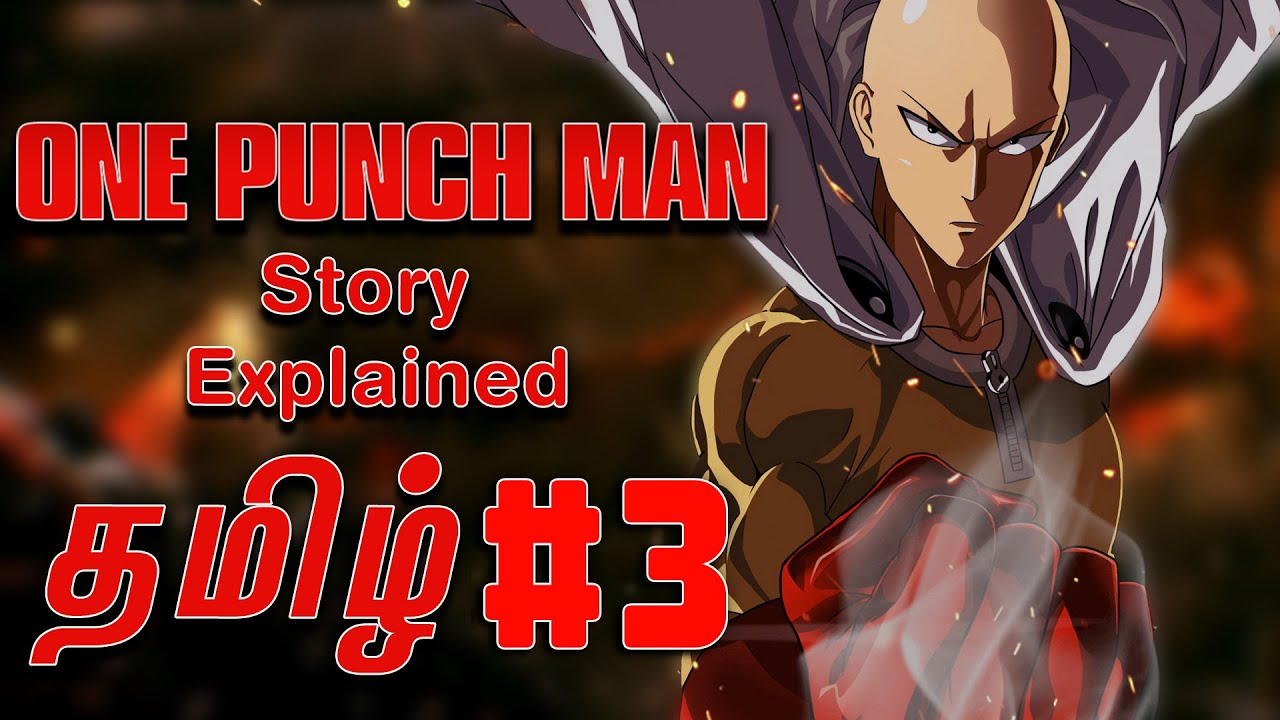 One Punch Man #3- தமிழ்