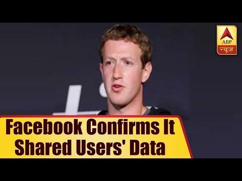 Facebook Confirms It