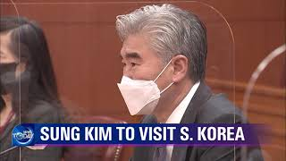 SUNG KIM TO VISIT S.KOREA (News Today) l KBS WORLD TV 211022