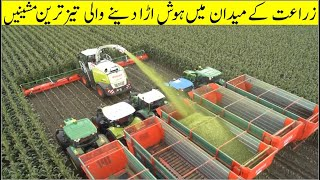 Unbelievable Agricultural Machines II Amazing Agriculture Huge Machines In World
