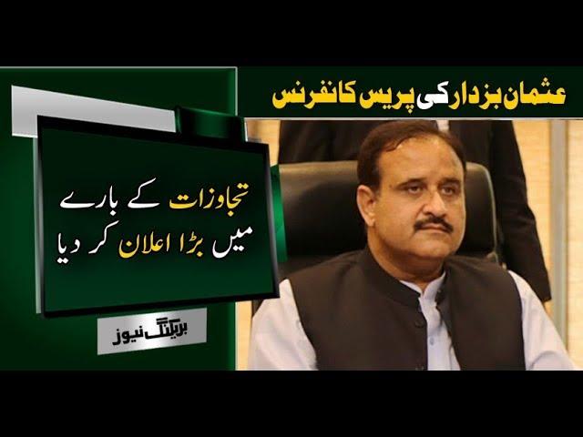CM Punjab Usman Buzdar Press Conference   13 December 2018   Neo News
