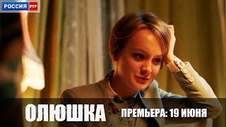 Сериал Олюшка (2018) 1-2 серии фильм мелодрама на канале Россия - анонс