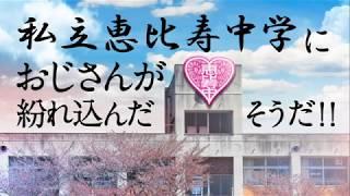 2017.02.01 東京国際フォーラム ...