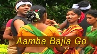 Aamba Bajla Go | Matarhi Traditional Hit Song | HD