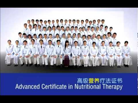 Natural Health Naturopathic Academy Preview_English