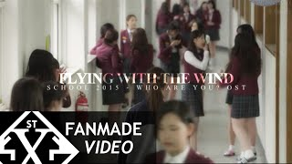 Fly With The Wind (바람에 날려) - Who Are You? School 2015 OST [ENGSUB][MV/FMV]