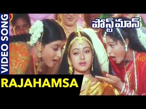 Rajahamsa Video Song || Postman Movie Songs || Mohan Babu, Soundarya, Raasi