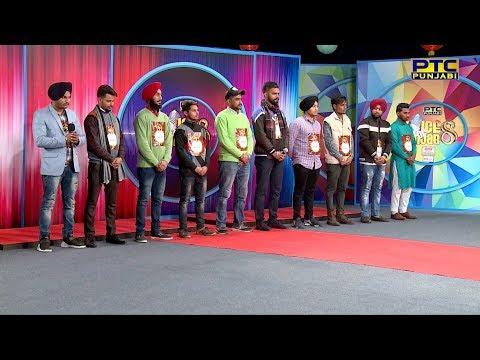 Mega Auditions | Part 1 | Voice of Punjab 8 | Full Episode | PTC Punjabi