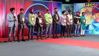 Mega Auditions | Part 1 | Voice of Punjab 8 | Full Episode | PTC Punjabi