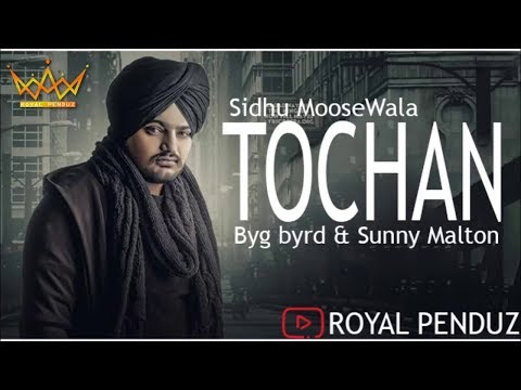 Tochan (Full Video) |SIDHU MOOSEWALA | BYG BYRD | SONIA MAAN | Humble Music