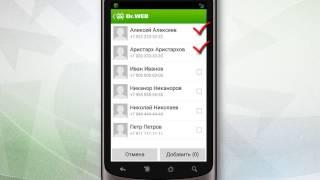 видео Как заблокировать вызовы на вашем смартфоне с андроид