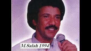 صديق متولى / الودعو وارتحلو 94