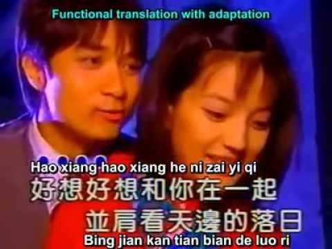 Vicky Zhao - Hao Xiang Hao Xiang