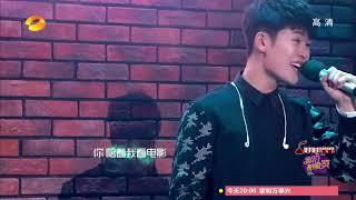 纯享版:宁桓宇深情演绎最熟悉的距离就是《心与心》 快男超女精选单曲