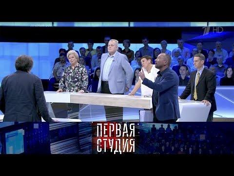 Украинцы в России.