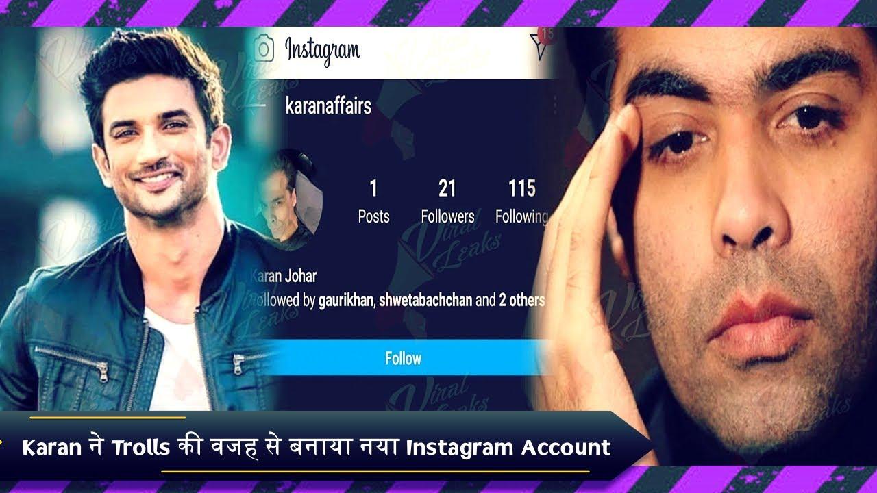 Sushant के निधन के बाद से Karan Johar ने खुद पर लगे आरोपों से थक कर बनाया नया Instagram Account