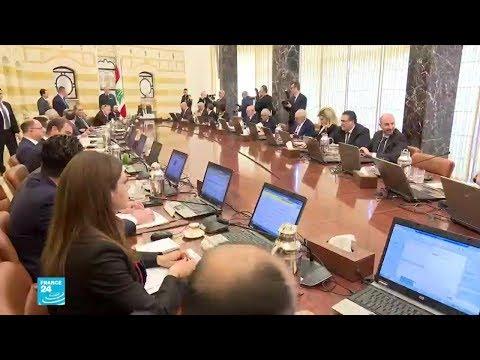 وزراء لبنانيون يهددون بالاستقالة  - نشر قبل 2 ساعة