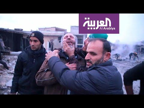 40 قتيلا بقصف النظام وحليفه الروسي لشمال غرب سوريا  - نشر قبل 2 ساعة