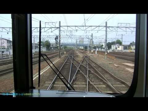 Kyoto to Maibara Japan Train Cab Video HD