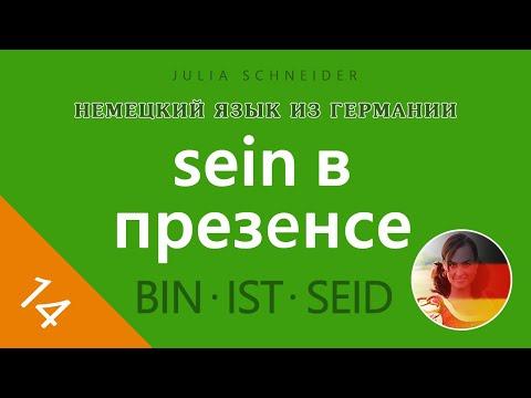Бесплатный перевод текстов с русского на греческий онлайн