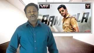 Aambala Review - Vishal, Santhanam, Sundar C - Tamil Talkies