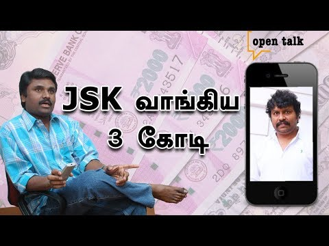 Open Talk! Producer J Sathish Kumar about Anbuchezhian & Usury loans