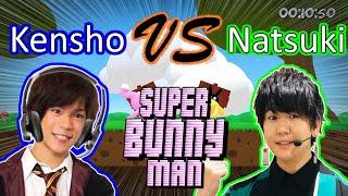 【ENG】 Hanae Natsuki & Ono Kensho   Super Bunny Man   Funny Compilation screenshot 4