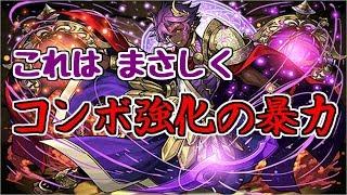 【闘技場3】ウラノス~驚異の火力、そして脅威の凡ミス【パズドラ実況】