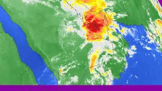 حركة السحب خلال الحالة الجوية من 14 الى 16 أبريل 2020