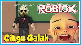 BOOST TEACHER!! THE FUZZY UPIN FROM THE SCHOOL-ROBLOX UPIN IPIN