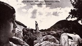 Asha Bhosle - Geet Gaya Pattharon Ne (1964) - 'tere khayalon mein hum'