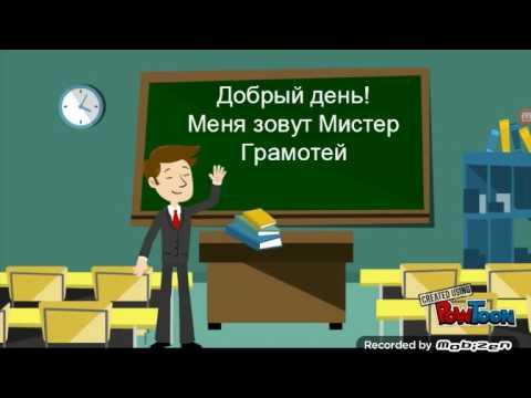 Русский язык: Видеоурок Разделительные Ъ и Ь
