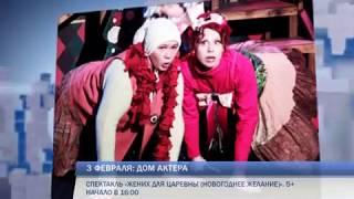 Выходные в Перми: Арт-Пермь, хип-хоп батлы и светомузыкальное шоу